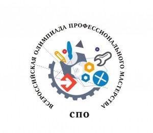 Логотип Всероссийской олимпиады