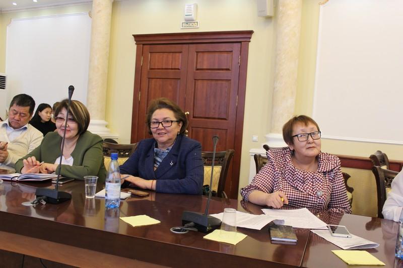 Круглый стол в СВФУ 2018