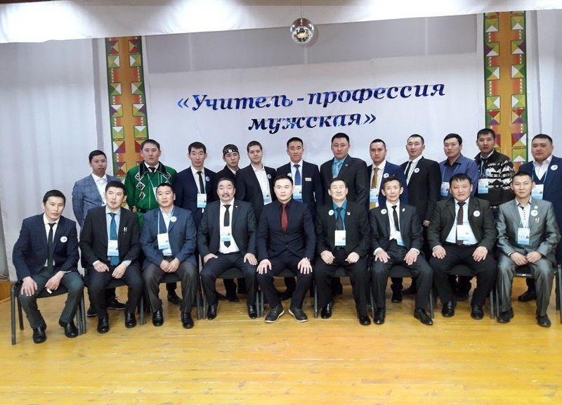 """""""Учитель - профессия мужская"""" 2018"""