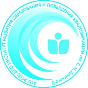 НПК «Профессиональный рост педагога в современной образовательной ситуации»