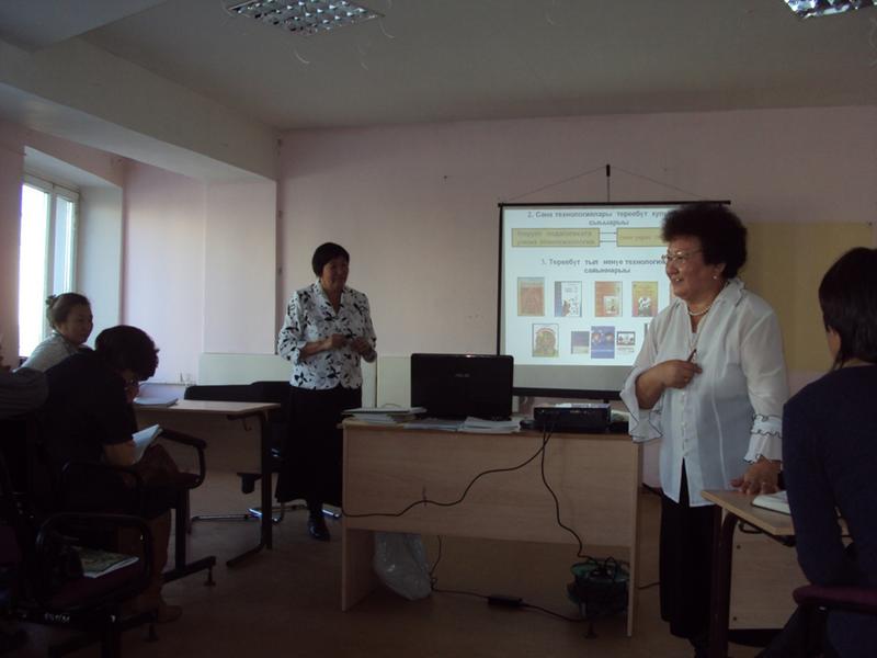 Мастер класс на курсах учителей начальных классов г. Якутск