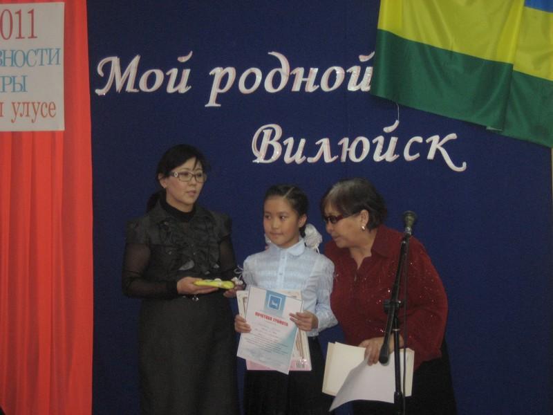 НПК Мой родной Вилюйск 2011