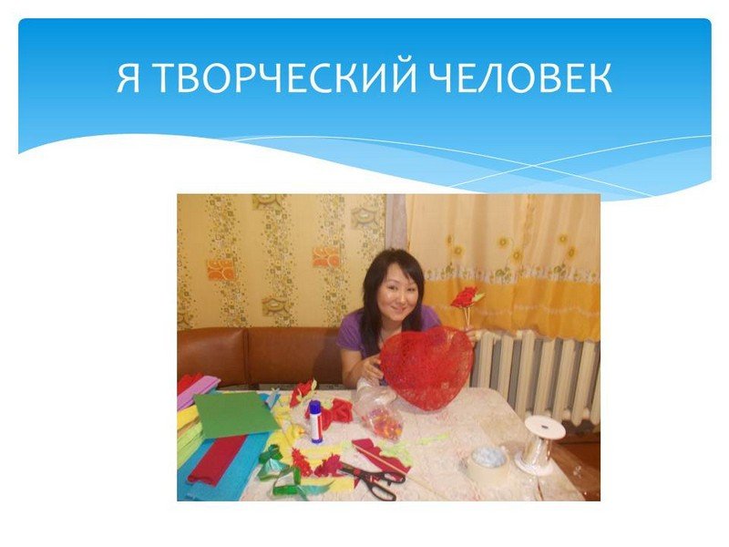 Петрова Сардаана Семеновна