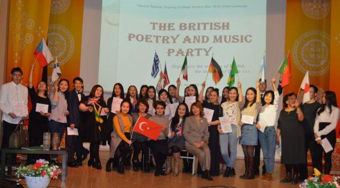 Вечер Британской поэзии и музыки  в Вилюйском педагогическом колледже