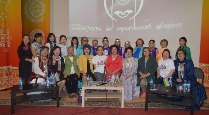 Форум женщин Вилюйского улуса