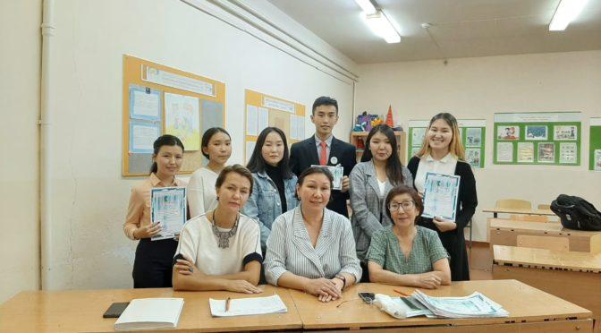 «Шаг в будущую профессию», посвященной 100-летию Сметанина.