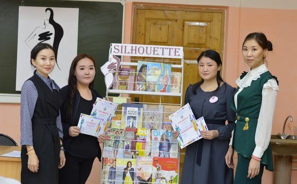 Конкурс эскизов единой формы студентов и работников «SILHOUETTE»
