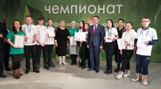 2-5 марта 2020 года в  Якутске состоялся V региональный отборочный чемпионат «Абилимпикс» для людей с инвалидностью и ограниченными возможностями здоровья