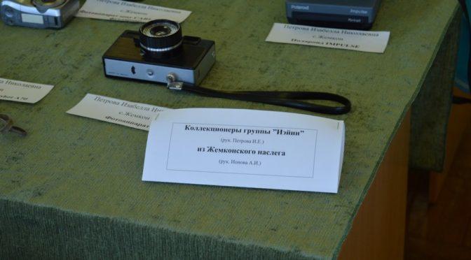 ретро выставка-экспозиция «Эволюция вычислительных и множительных аппаратов»