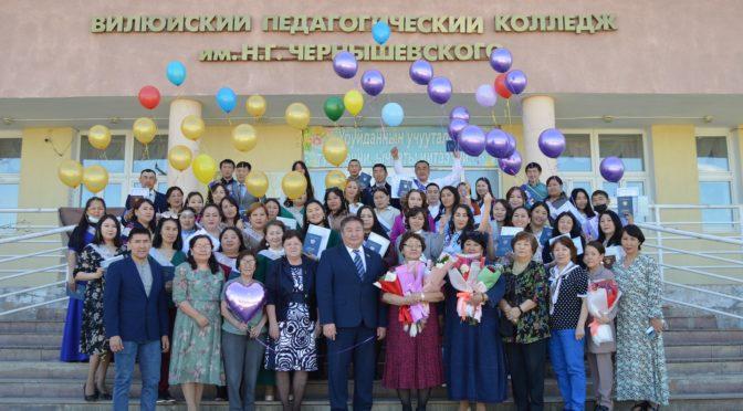 Церемония вручения дипломов выпускникам заочного отделения
