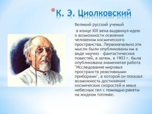 космос-02
