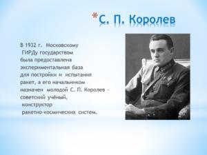 космос-03