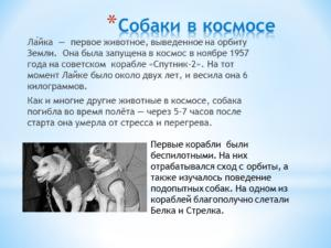 космос-06