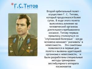 космос-08