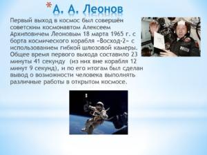 космос-12