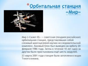 космос-15